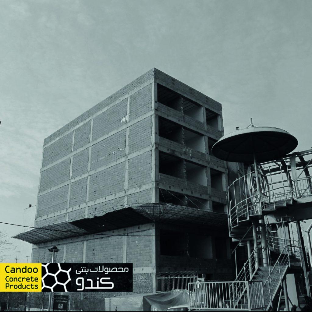 پروژه ساختمانی صدر