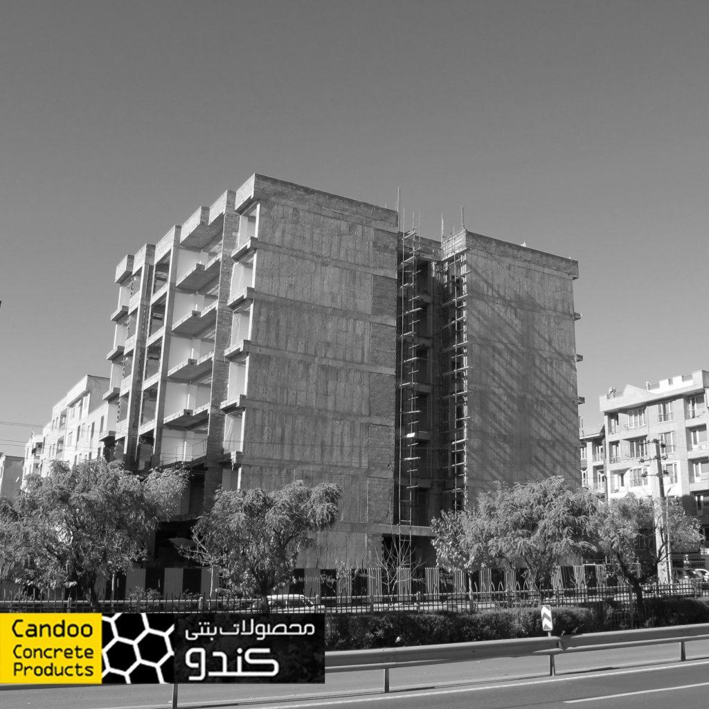 پروژه مسکونی اشرفی اصفهانی